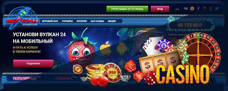 Бонусы и промокоды Вулкан Гранд.Новичкам и постоянным клиентам онлайн-казино регулярно выдаются бонусы, с помощью которых каждый игрок сможет играть в .