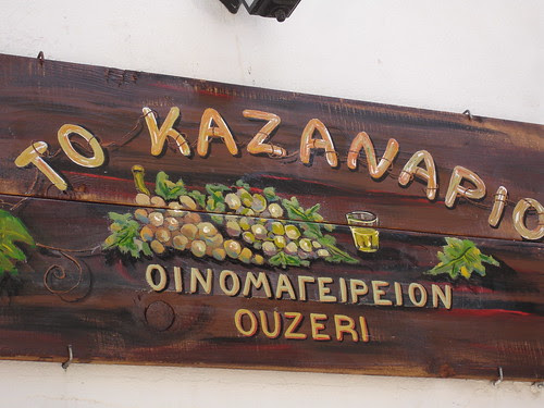 Greece 2010 129
