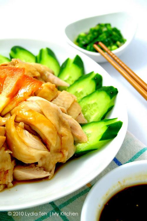 Chicken_Hainanese_1