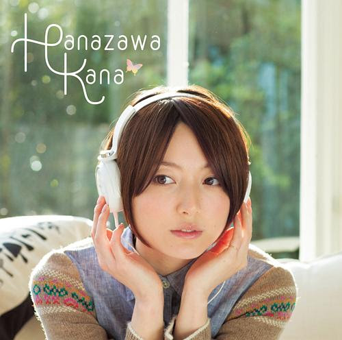 claire / Kana Hanazawa