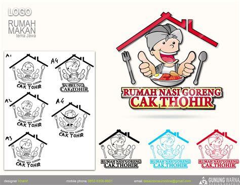 desain logo rumah makan jawa handesain