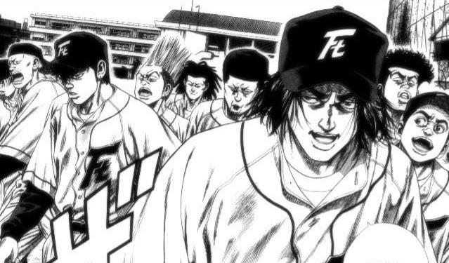 Rookies Manga Ending