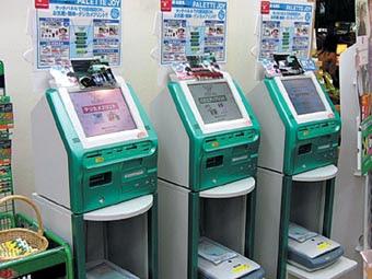 写真 プリント 機械 - パズプリ(パズルプリント)お気に入りの写真がパズルに! 日本