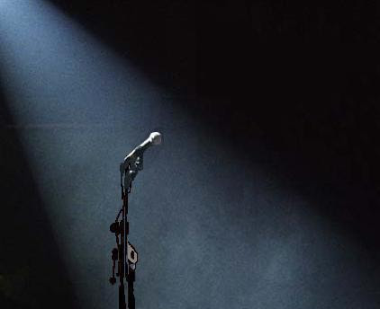 Lonely microphone