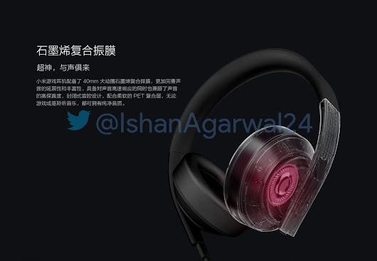 Xiaomi Gaming Headset To Go On Sale From 27th April For 349 Yuan - Gizmochina