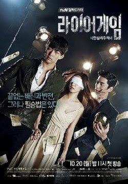 Liar Game Drama Cast