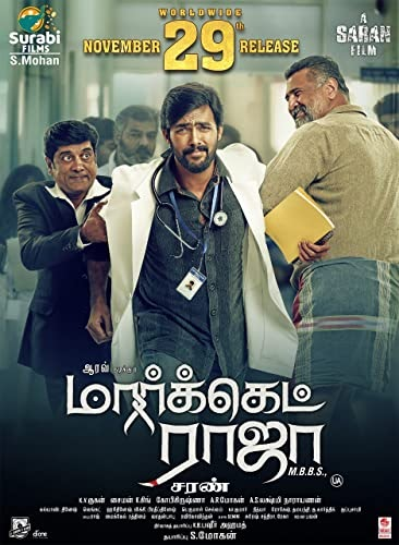 Market Raja MBBS (2019) tamil movie