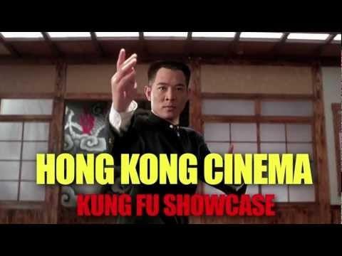 Essay: History of Chinese Cinema