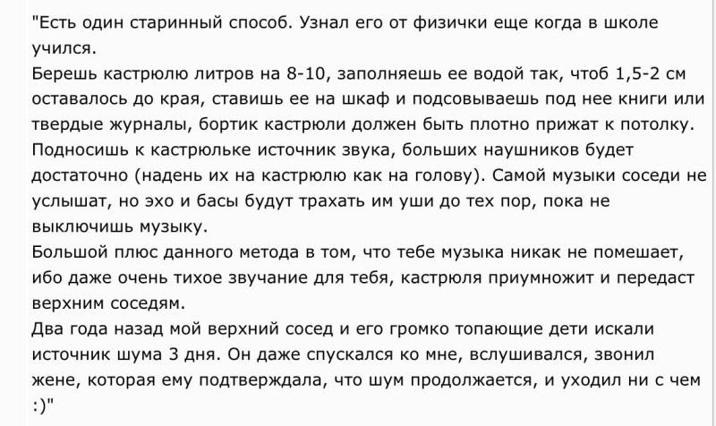 USZupoSYcXA