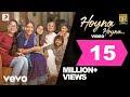 Hoyna Hoyna Lyrics telugu and english
