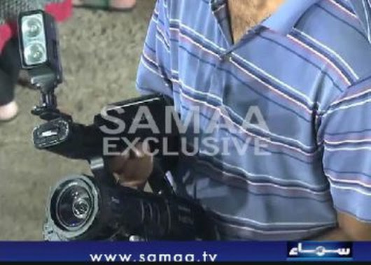 Imran Khan condemns attack on SAMAA's cameraman - Pakistan Press Foundation (PPF)