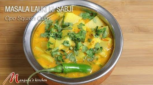 masala lauki ki subji opo squash curry recipe by manjula - Manjulas Kitchen 2