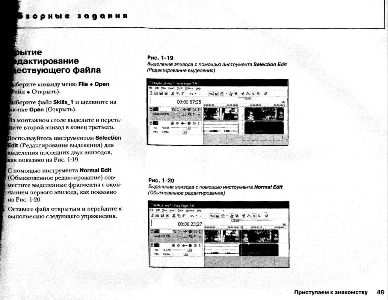 http://redaktori-uroki.3dn.ru/_ph/12/98695426.jpg