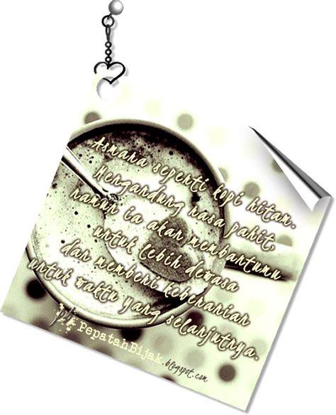 mutiara cinta  pepatah bijak kata inspiratif