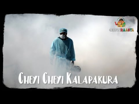 Cheyi cheyi kalapaku ra song lyrics - Chowraasta song on corona