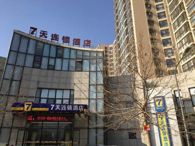 7 Days Inn Beijing Communication University South Gate Branch Reviews