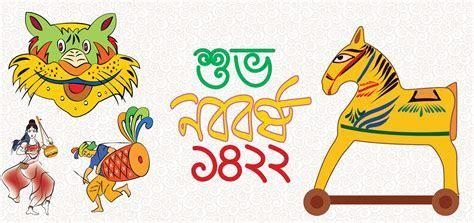 Shuvo Noboborsho   Pohela Boishakh 1422 on Behance