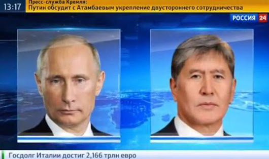 Russian state TV channel broadcasts report on Putin meeting BEFORE it actually happens