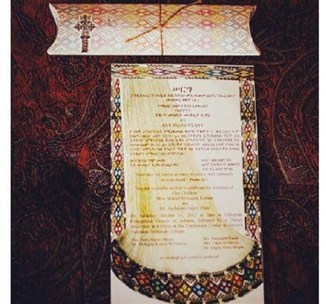 Ethiopian Wedding Invitation Ideas   Habesha Brides in
