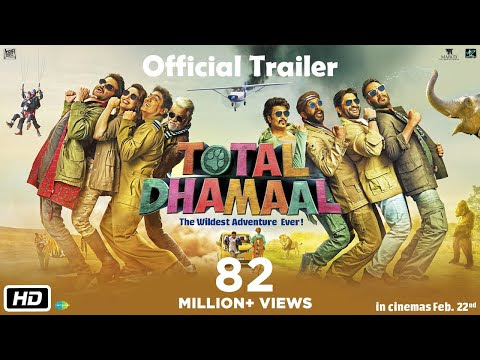 Total Dhamaal | Official Trailer | Ajay | Anil | Madhuri | Indra Kumar | Feb. 22nd