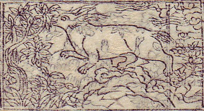 Tibetan Hare (yos) year