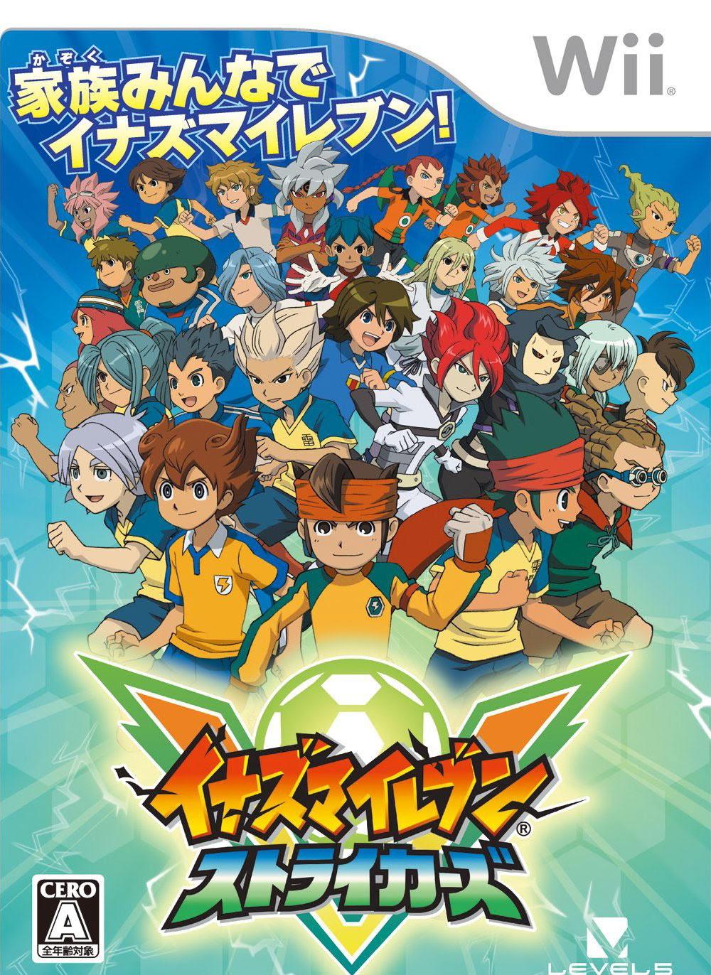 Inazuma eleven pc download