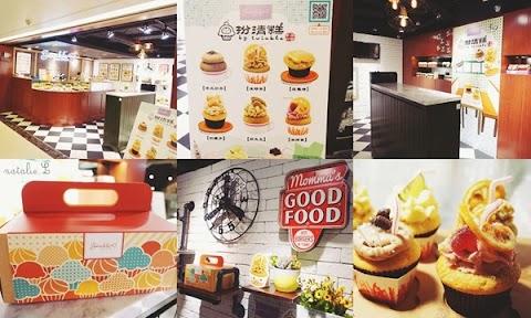 港式風味 cupcake ● Twinkle Baker Décor x 茶餐廳 '' 扮清糕''