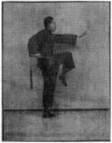 《昆吾劍譜》 李凌霄 (1935) - posture 49
