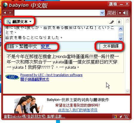 babylon-05