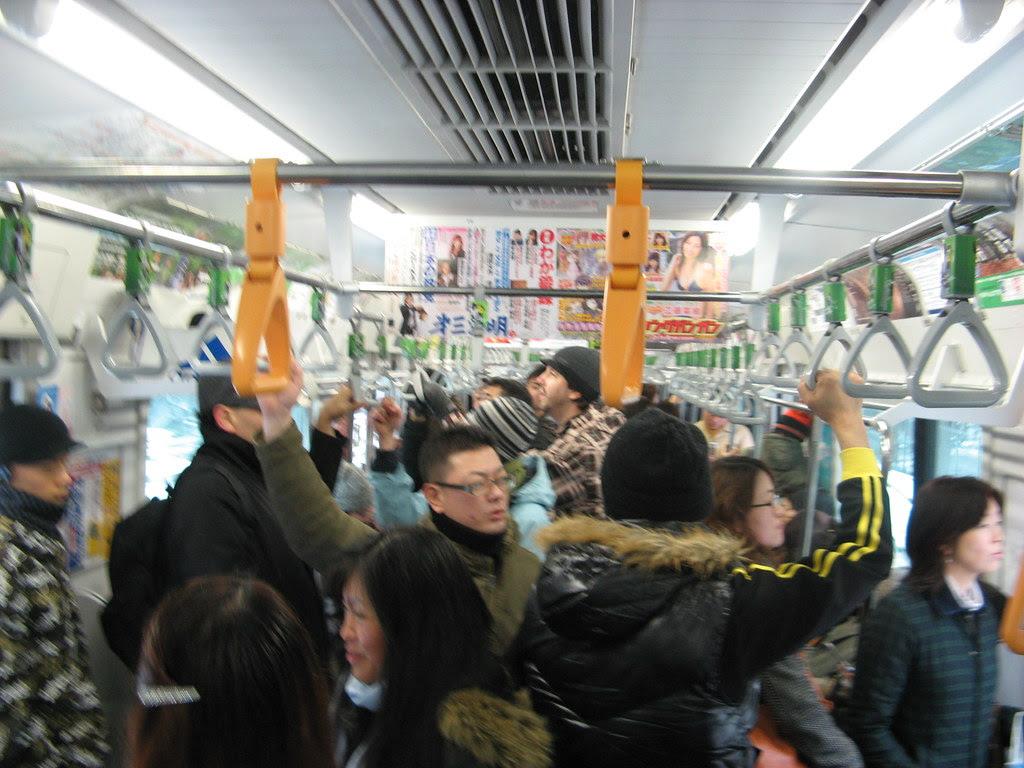 on the Tokyo JR line