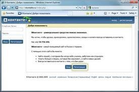 Одноклассники ru зарегистрироваться бесплатно