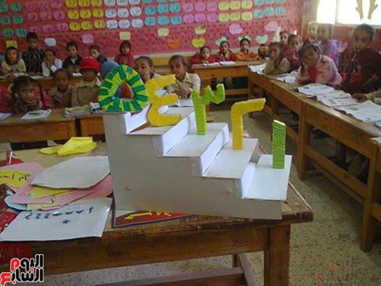 وكيل التربية التعليم بأسيوط يكرم فريق التعلم النشط بإدارة أبنوب (1)