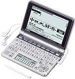 CASIO Ex-word  電子辞書 XD-GP7350  中国語大画面液晶モデル メインパネル+手書きパネル搭載 ネイティブ+TTS音声対応