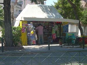 Ελληνικά: Περίπτερο English: Periptero, kiosk ...