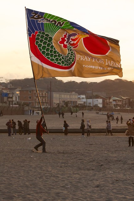 New Year sunrise, Kamakura beach