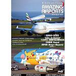 Japan Airports I: Tokyo Narita and Haneda DVD