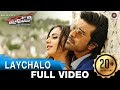 Laychalo Full Video Song | Bruce Lee
