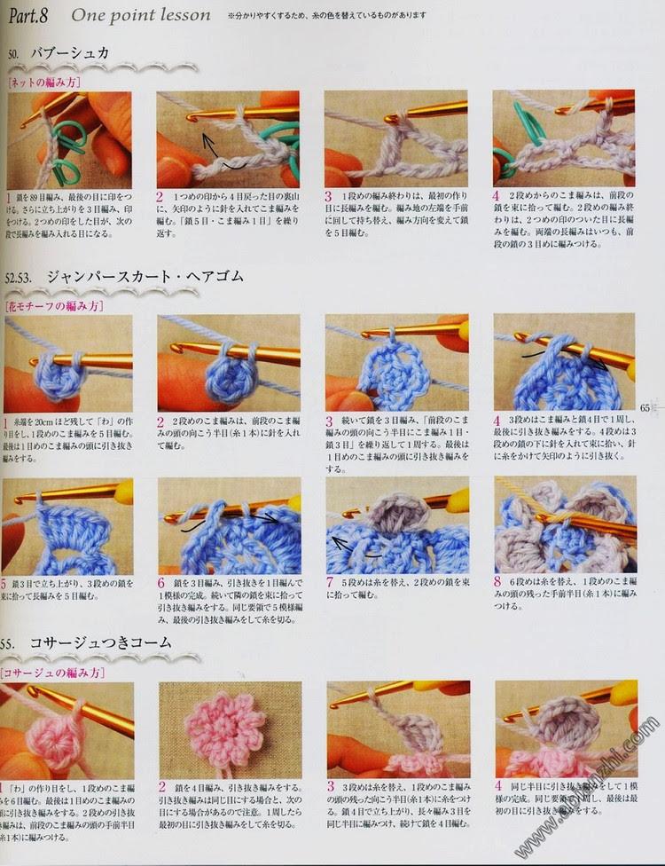 周岁宝宝衣及小件 - 紫苏 - 紫苏的博客