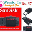 Sandisk Ultra Dual 16 GB Pendrive Rs. 579
