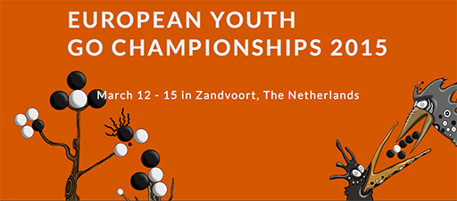 1st announcement: EUROPEAN YOUTH GO CHAMPIONSHIP 2015 (12th-15th March / The Netherlands)