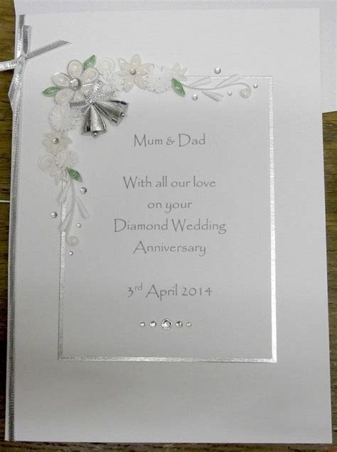 60th diamond wedding anniversary card by PaperDaisyCards
