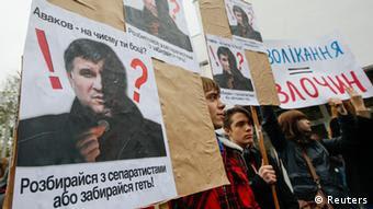 Διαδηλώσεις στο Κίεβο κατά του ουκρανού υπουργού Εσωτερικών