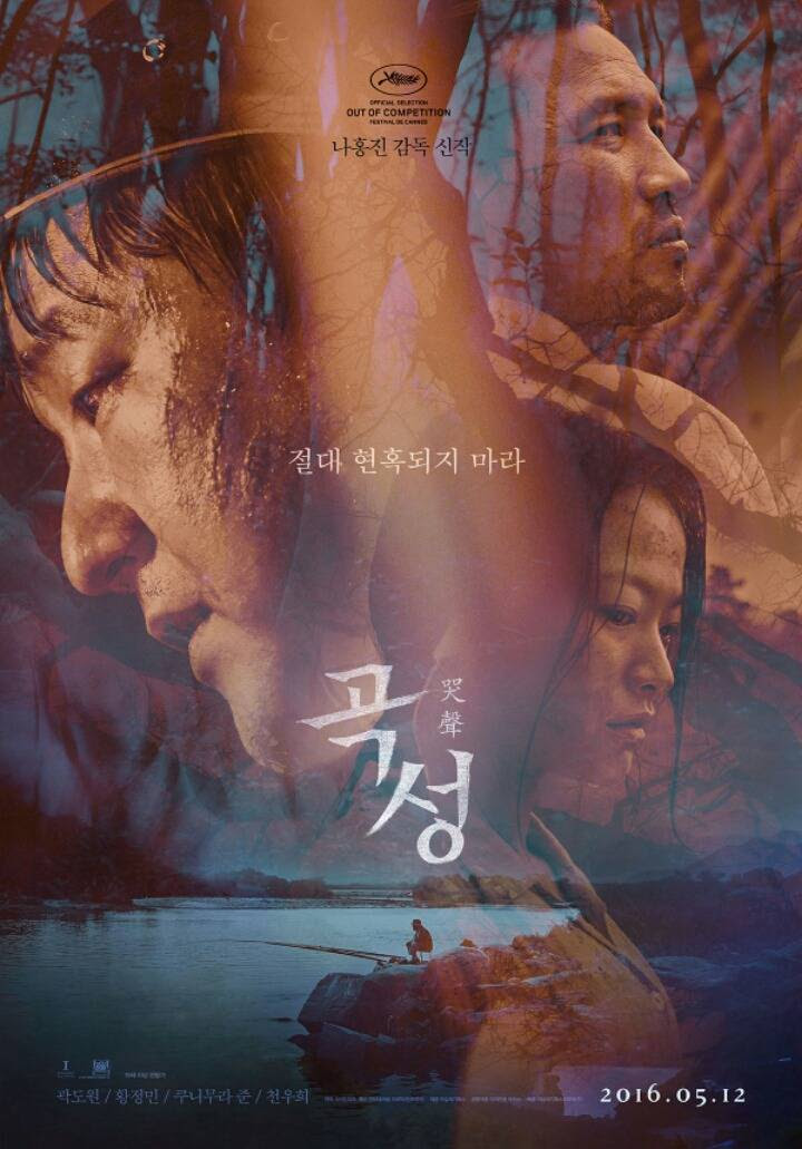 서양 네티즌들이 뽑은 최고의 한국 호러 영화 | 인스티즈