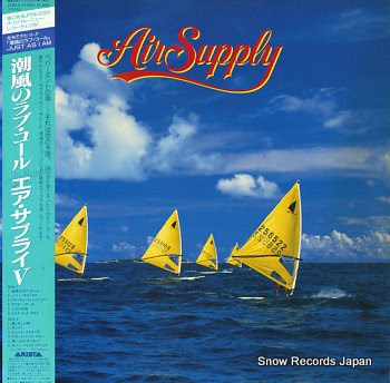 AIR SUPPLY s/t