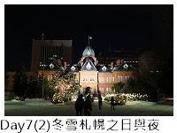 photo 72469A5841_zpsedb5qd18.jpg