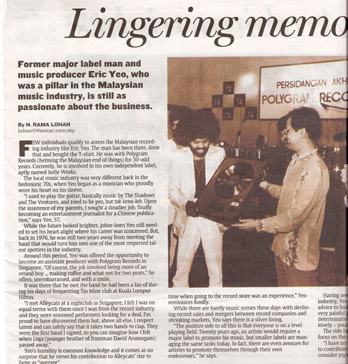 Star Newspaper article about my dad