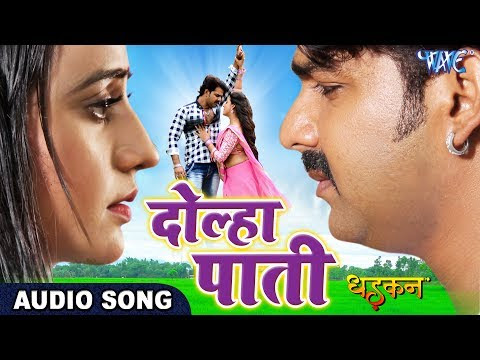 Bhojpuri HD video song Dolha Pati Khele from movie Dhadkan