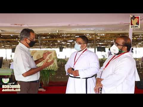 Maramon Convention 2021  BULLETTIN  HINDI