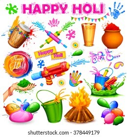 Happy Holi 2020 Images, Greetings, HD Pictures, Wallpapers