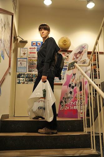 After Japan trip 2011 - day 12. Nagoya.